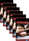 Academic Success: Smart Tips for Serious Students - 6 DVDs (CC)